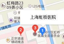 上海虹桥医院地址